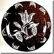 Floral Pattern w pineapples c1700